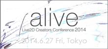 banner_alive2014