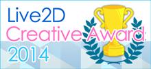 banner_award2014